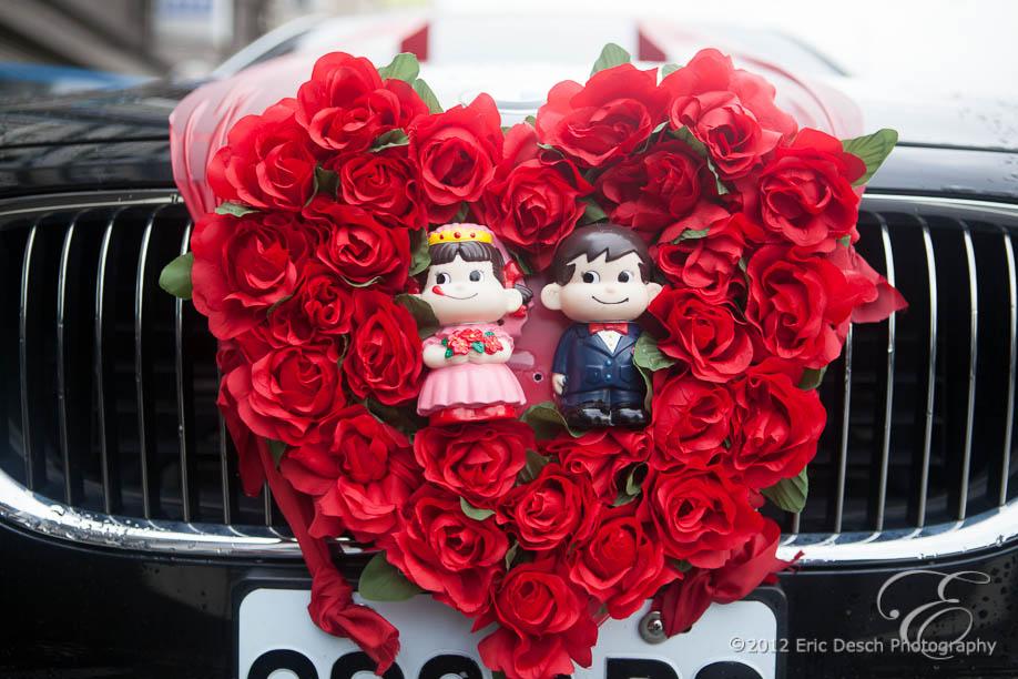 Decoration On Car